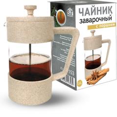 9153 Заварочный чайник с поршнем 600мл (эко пластик+ боросиликатное, упрочненное стекло)