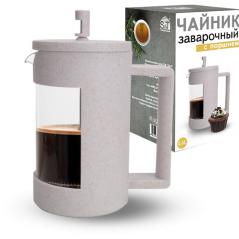 9150 Заварочный чайник с поршнем 600мл (эко пластик+ боросиликатное, упрочненное стекло)