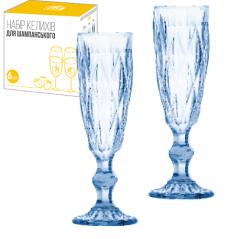 9443 Набор бокалов для шампанского 6шт Shine топаз 250мл