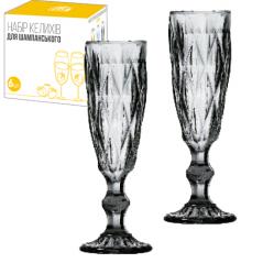 9443 Набор бокалов для шампанского 6шт Shine графит 250мл