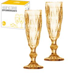 9443 Набор бокалов для шампанского 6шт Shine янтарь 250мл
