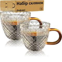 203-2 Набор стаканов 4шт Рифленые 250мл