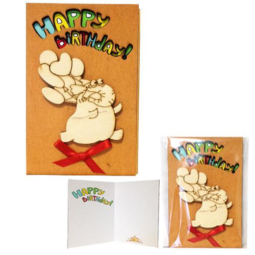 95403-14 Открытка HAPPY BIRTHDAY Слон с шариками 2х слойная,коричневая 95*145мм
