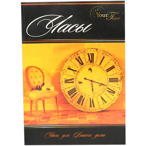 Каталог Часы 2013 черный